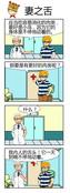 医生的烦恼