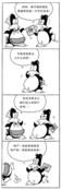 共同爱好漫画