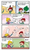 电子问题漫画