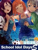 School Idol Days S漫画