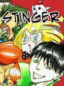 STINGER漫画