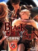 BLACK SUN奴隶王漫画