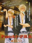 Punch PBB漫画